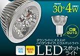 ハロゲンタイプ:LED電球 【電球色】 口金:GU10 4W