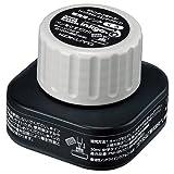 コクヨ ホワイトボード用マーカー 補充インク 黒 PMR-BN10D 1セット(5個)