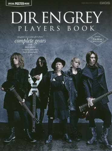 DIR EN GREY PLAYERS BOOK (シンコー...