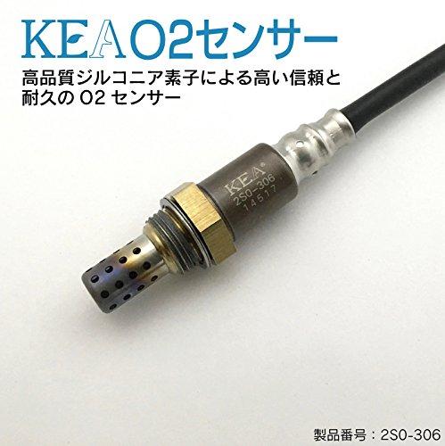 KEA O2センサー 2S0-306 (エブリィバン DA64V / エブリィワゴン DA64W / スクラムバン DG64V / スクラムワ...