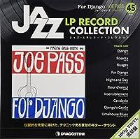 ジャズLPレコードコレクション 45号 (フォー・ジャンゴ ジョー・パス) [分冊百科] (LPレコード付) (ジャズ・LPレコード・コレクション)