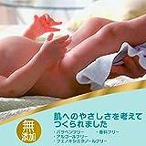 【おしりふき 】パンパース肌へのいちばん (4-8kg)672枚(56枚×12パック) [ケース品] 画像