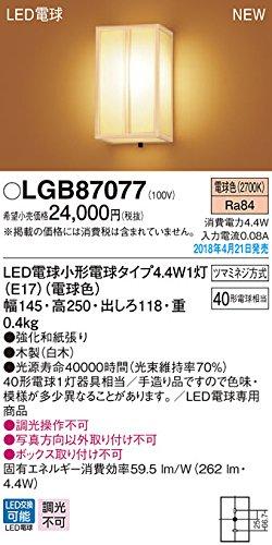 パナソニック 壁直付型 LED(電球色) ブラケット 白熱...