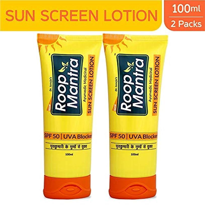 潮流暢天のRoop Mantra Sun Screen Lotion, 100ml (Pack of 2)