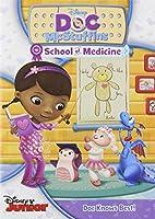 Doc Mcstuffins: School of Medicine [DVD] [Import]