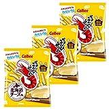 カルビー かっぱえびせん 北海道チーズ味 70g ×3袋