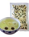 菊花茶(黄山貢菊)天然野生栽培 無硫 花茶 お徳用 25g