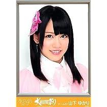 AKB48 公式生写真 AKB48グループ 大組閣祭り 【山下ゆかり】