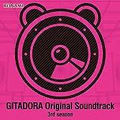 GITADORA Original Soundtracks 3rd season(DVD付)