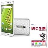 モトローラ  スマートフォン Moto X Play ホワイト ( Android / 5.5インチ / 2GB / 16GB / 撥水機能 / 21MPリアカメラ ) 国内正規代理店 AP3597AD1J4 & BIC SIM セット
