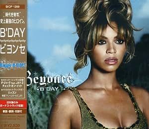 B'Day(ステッカー4種類ランダム封入初回盤 )