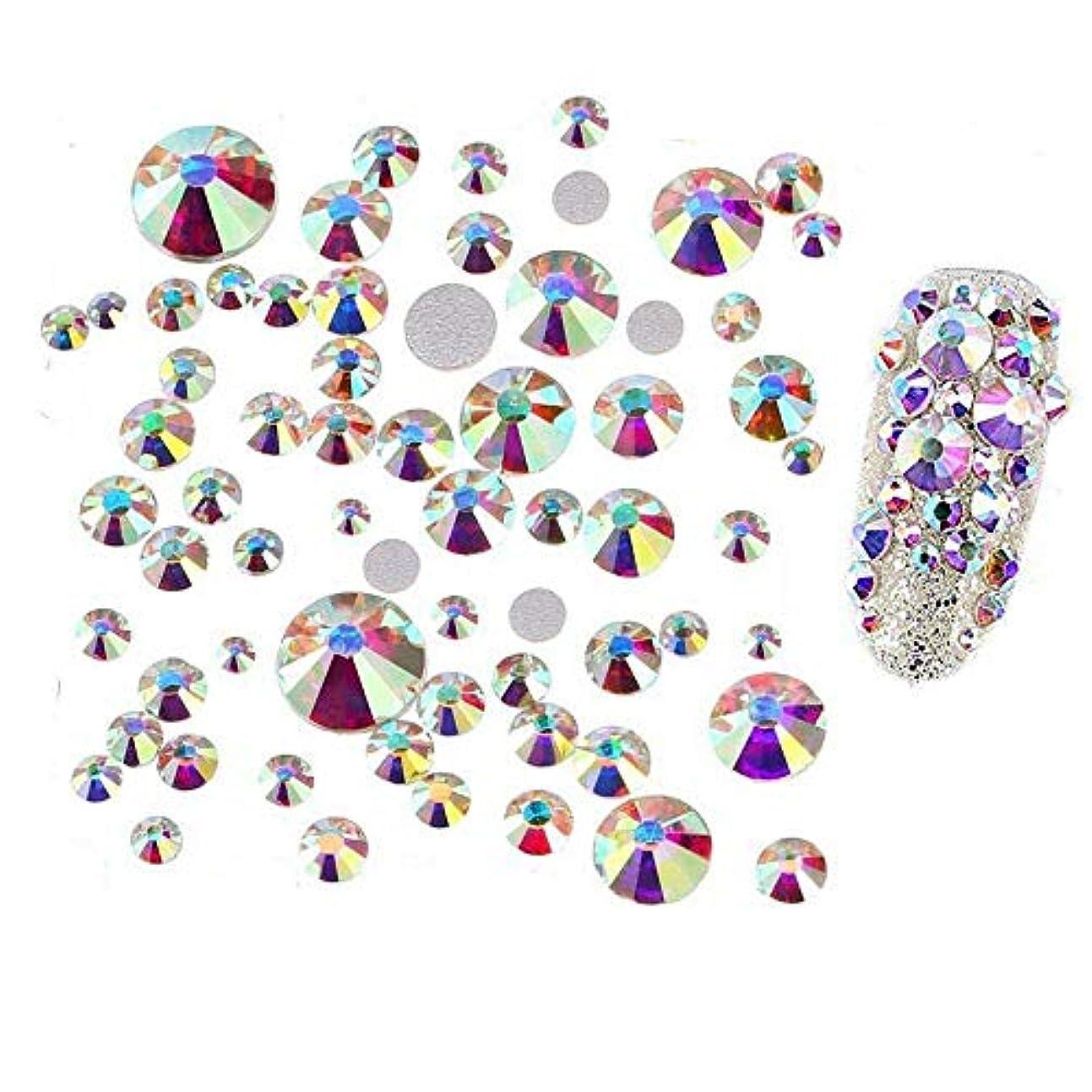 市場ファンド円形の高品質 ガラスストーン オーロラ クリスタル,ラインストーン ネイル デコ ガラスストーン クリスタル ジェルネイル ネイルパーツ (約200粒)