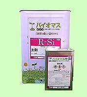 屋根用弱溶剤2液型バイオマスシリコン樹脂塗料 NO.72 カカオブラウン 15Kgセット
