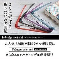老眼鏡 シニアグラス ポッドリーダースマート ミニ Podreader smart mini 全4色 かっこいい 男性用 おしゃれ 女性用(+2.0,レッド)