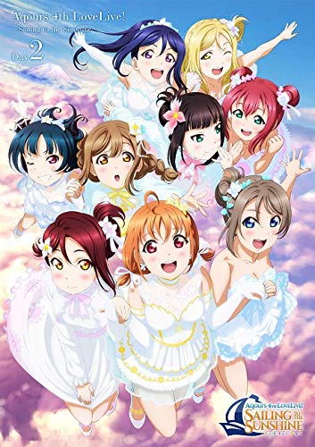 ラブライブ! サンシャイン!! Aqours 4th LoveLive! ~Sailing to the Sunshine~ DVD DAY2