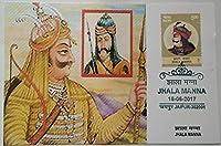 Jhala Manna (4) Maxim Card