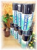BE-TACKLE    革製品の強力お手入れ剤 ミンクオイルスプレー×2本