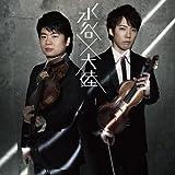 MIZUTANI TAIRIKU(音楽/CD)