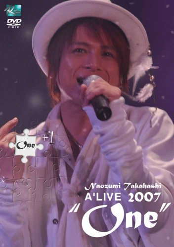 Naozumi Takahashi LIVE DVD 『one+1』