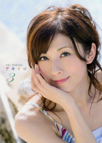 中田有紀アナ「アジカン」山田貴洋と結婚・妊娠を発表