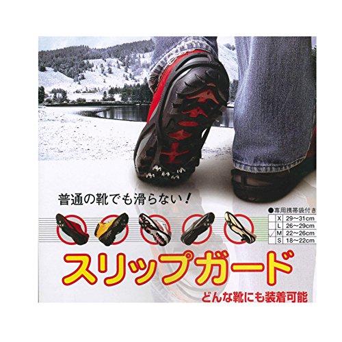 滑り止め【靴用スリップガードSタイプ(18~21cm)】
