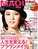 MAQUIA (マキア) 2012年 06月号 [雑誌]