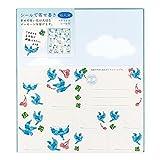 ミドリ カラー色紙 シール付 青い鳥柄