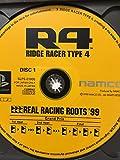 R4-RIDGE RACER TYPE4-
