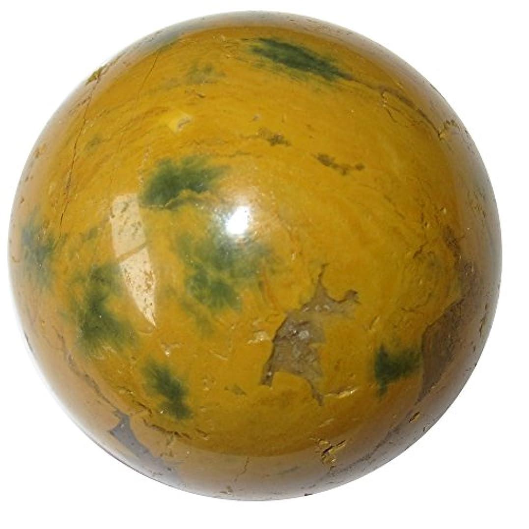 彼女パンダ試みサテン クリスタル ジャスパー オーシャンボール プレミアム マダガスカー 球体 水素 エネルギー フローストーン P01 (マスタード & グリーン、1.6インチ)
