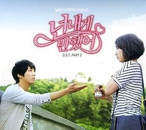 オレのことスキでしょ-Part.2 [韓国盤]