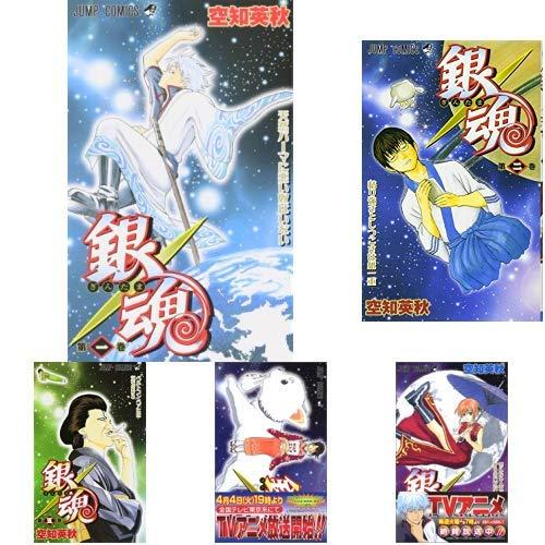 銀魂-ぎんたま- 1-76巻 新品セット (クーポン「BOOKSET」入力で+3%ポイント)