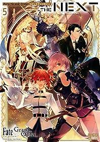 Fate/Grand Order コミックアンソロジー THE NEXT: 5 (DNAメディアコミックス)