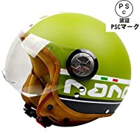 BEON B110 バイクヘルメット オープンフェイス bike helmet フルフェイス オートバイ バイク用品 シールド付き 男女兼用 内装洗濯可能 メンズ レディース 「PSCマーク付き」 (グリーン, L)