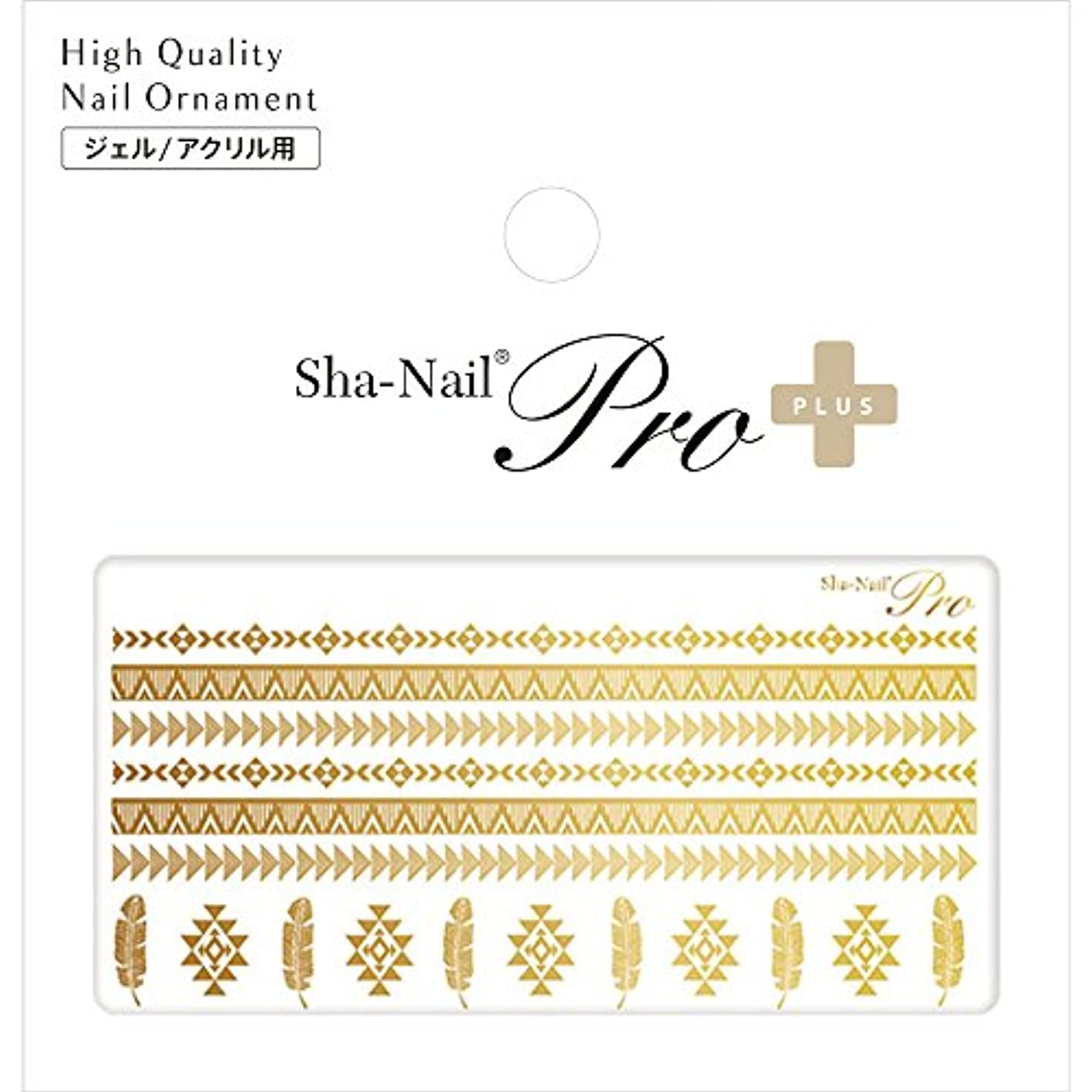 葬儀離す物質Sha-Nail PLUS ネイティブモチーフ ゴールド ネイルシール