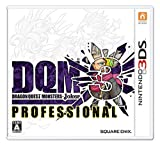 3DS「DQM ジョーカー3 プロフェッショナル」&攻略本発売