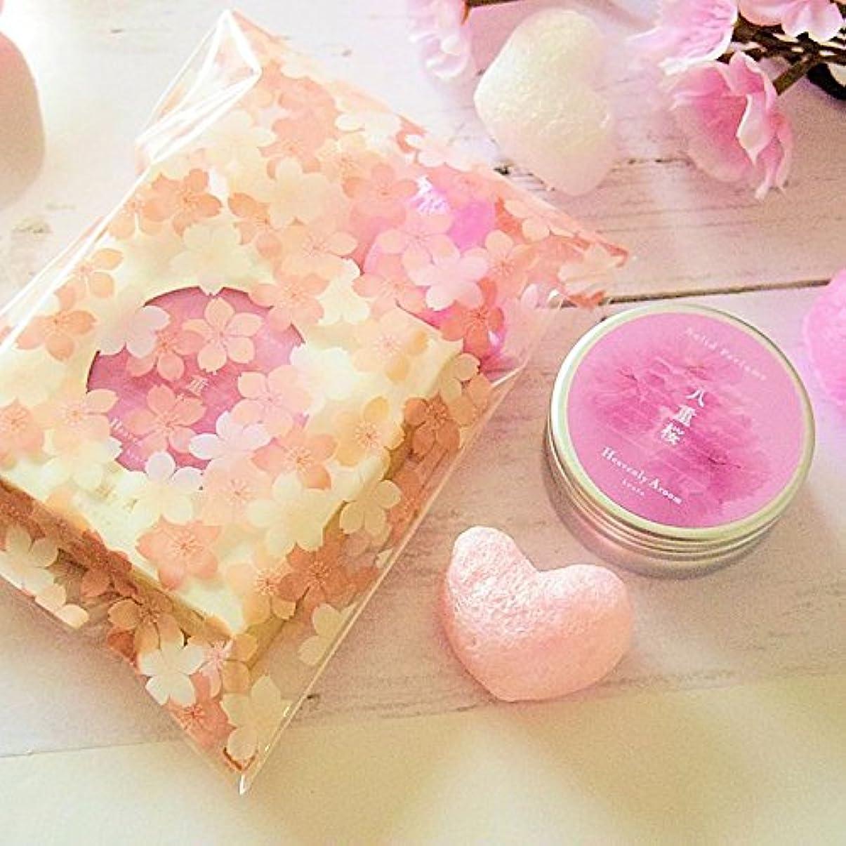 ケニア崇拝します肥料【桜スペシャル】練り香水 京の練り香 Heavenly Aroom ソリッドパフューム 15g 八重桜 桜とハートの無料ラッピングつき