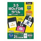 ナカバヤシ 創るラベル マット再生紙ラベル MO&FD用ラベル MMA41713