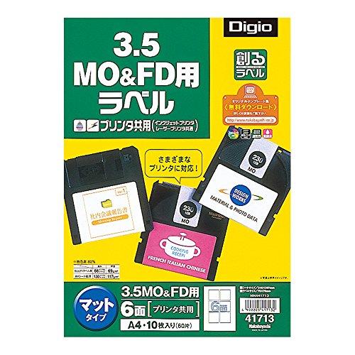 ナカバヤシ 創るラベル マット再生紙ラベル MO&FD用ラベル MMA41713...