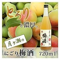 月ヶ瀬のにごり梅酒 [ 720 ]