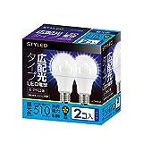 STYLED LED電球 E26口金 2個パック(昼光色相当・電球40W相当)一般電球 広配光タイプ 5.8W 510lm LLDA5D2