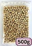 素焼きヘーゼルナッツ 500g 無塩 無添加 トルコ産 皮なし