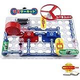 「電脳サーキット」電気や電子回路の仕組みが遊びながら身につく アメリカで大ヒット中の感性開発玩具