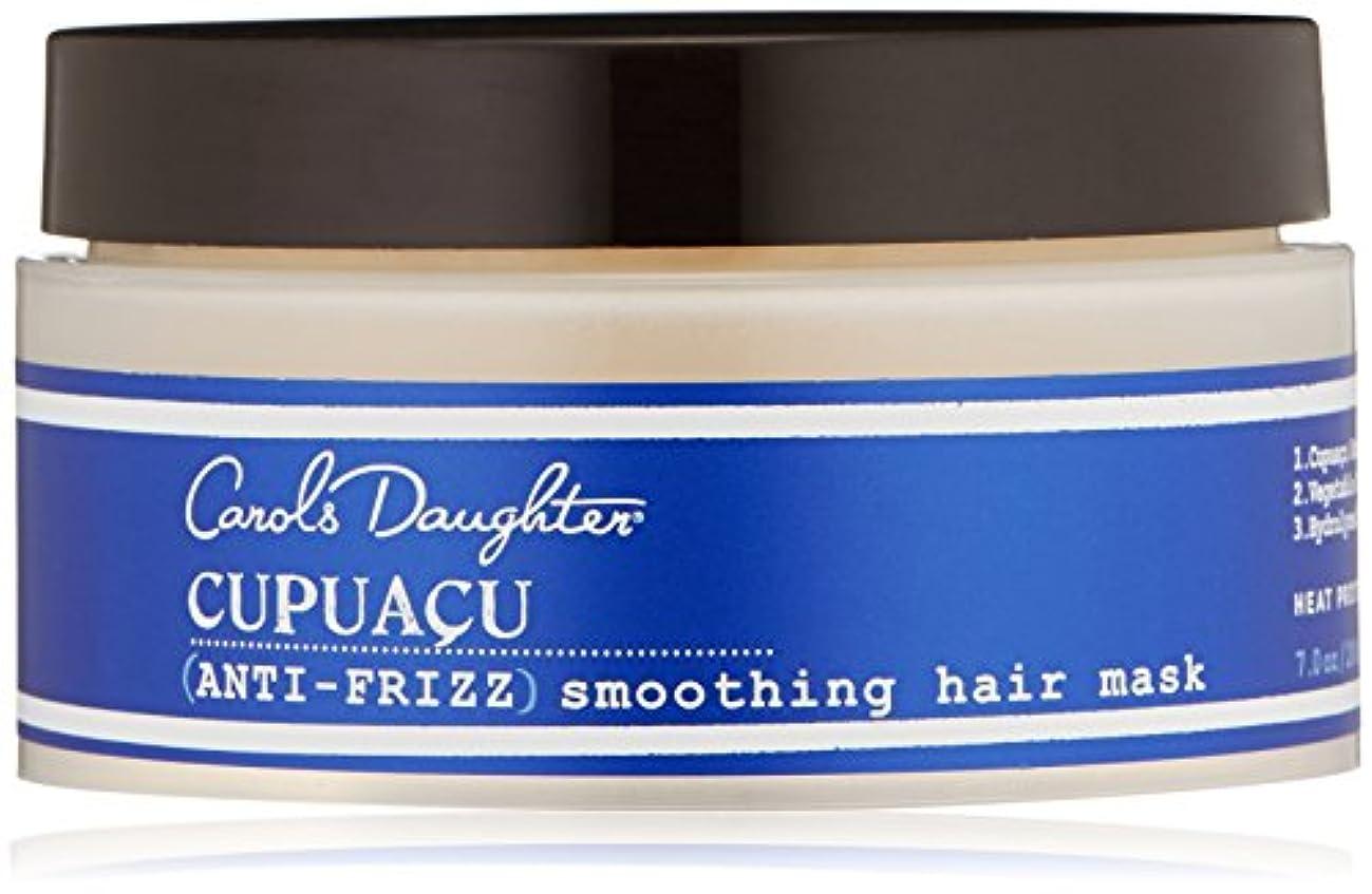 改善する自己尊重夏キャロルズドーター Cupuacu Anti-Frizz Smoothing Hair Mask 200g/7oz [海外直送品]