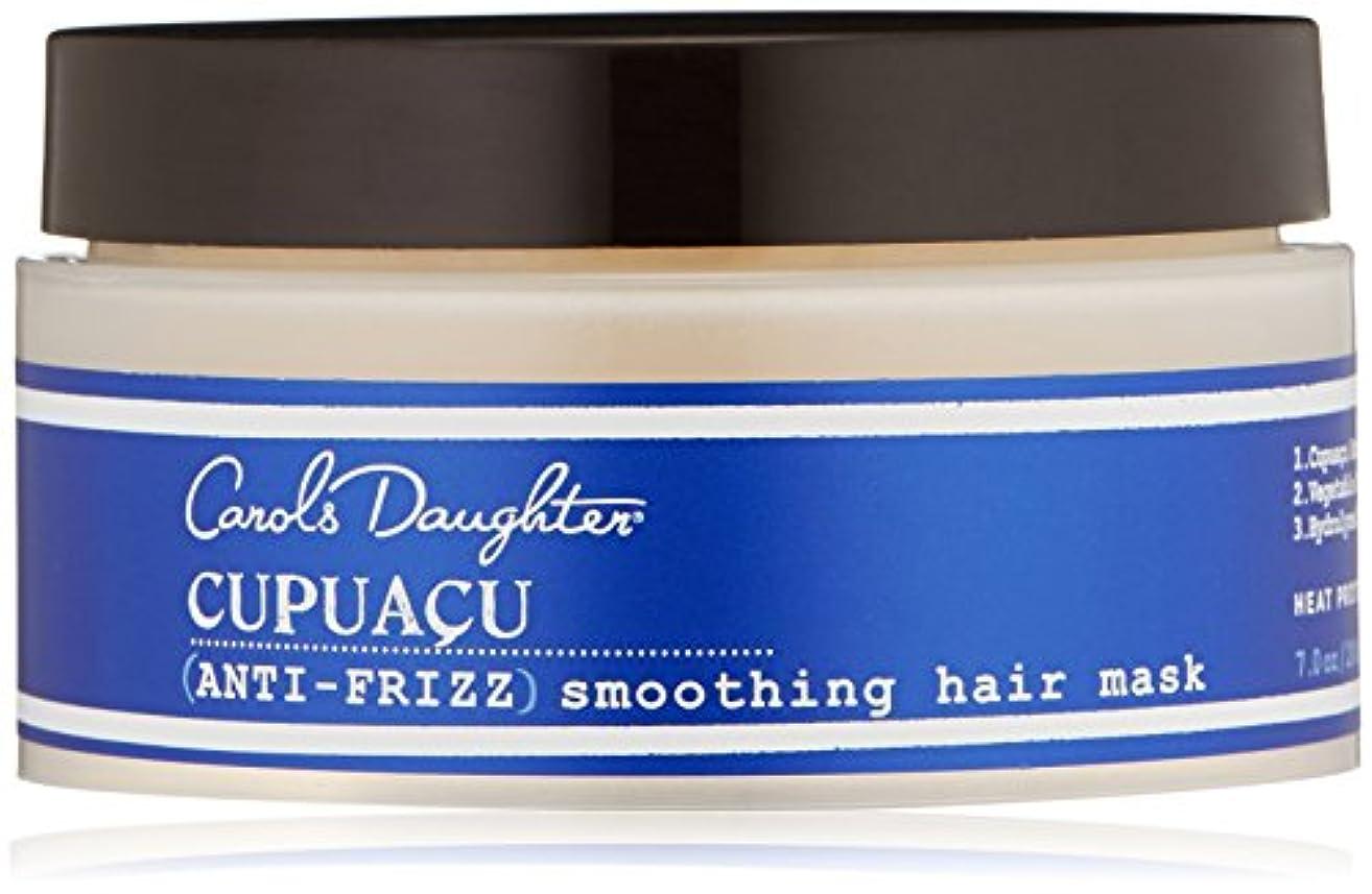 警察鉄ようこそキャロルズドーター Cupuacu Anti-Frizz Smoothing Hair Mask 200g/7oz [海外直送品]