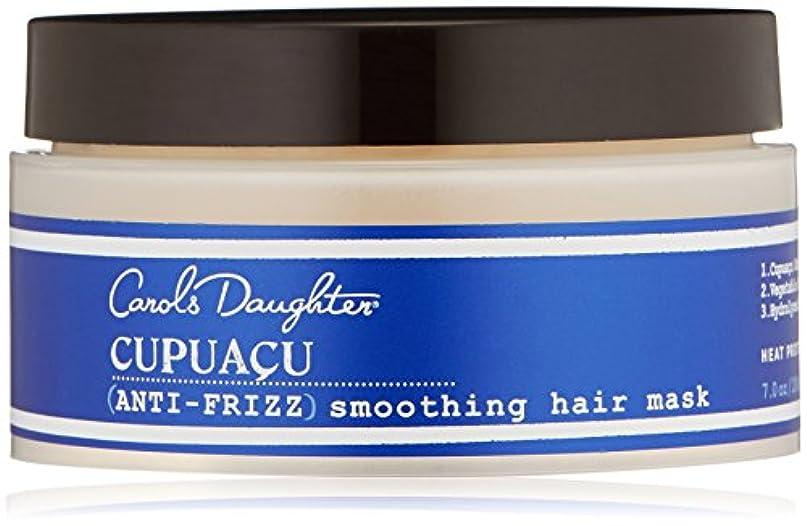 こどもの宮殿揮発性経営者キャロルズドーター Cupuacu Anti-Frizz Smoothing Hair Mask 200g/7oz [海外直送品]