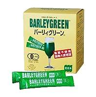 有機大麦若葉エキス バーリィグリーン 3g×60包