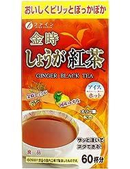 ファイン 金時しょうが紅茶 60杯分