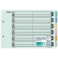 コクヨ カラー仕切カード ファイル用 6山見出し 2穴 A4横 10組 シキ-115