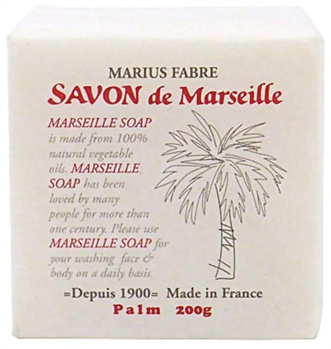 ラテン埋め込む凝縮するサボンドマルセイユ 無香料 パーム 200g
