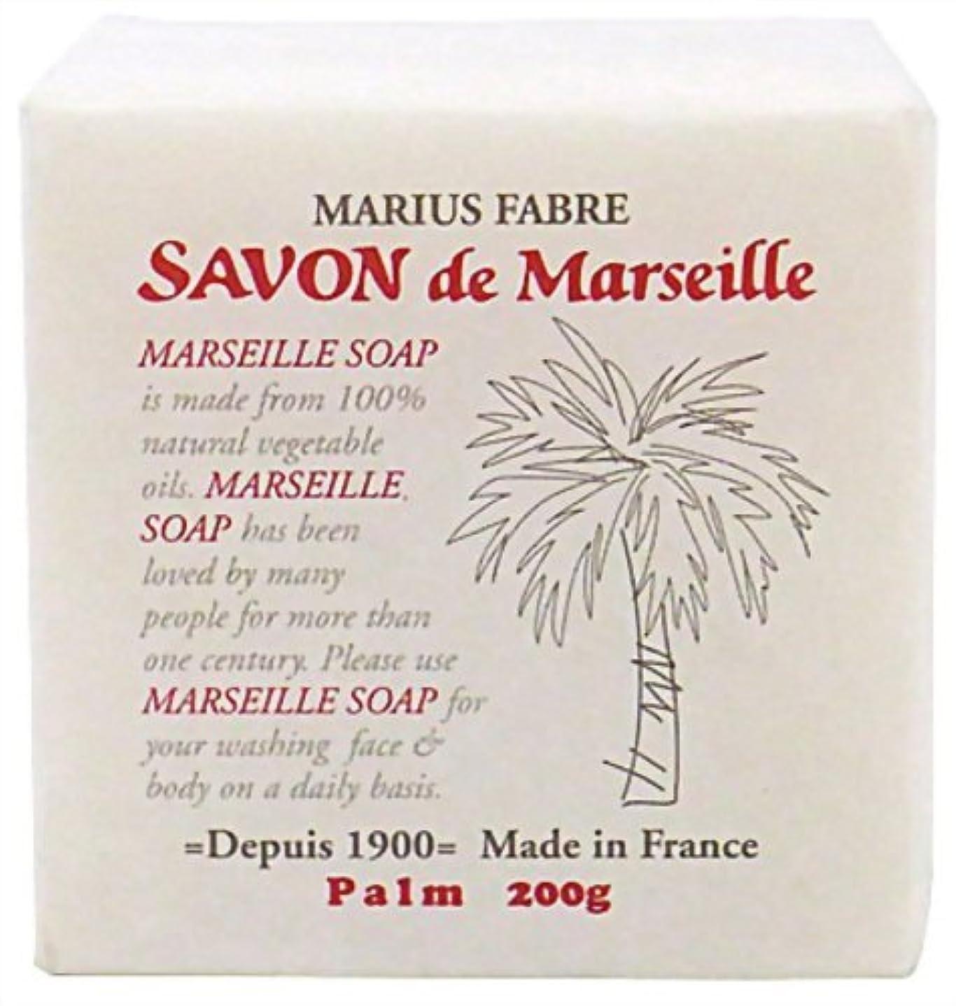 消える定期的な無声でサボンドマルセイユ 無香料 パーム 200g